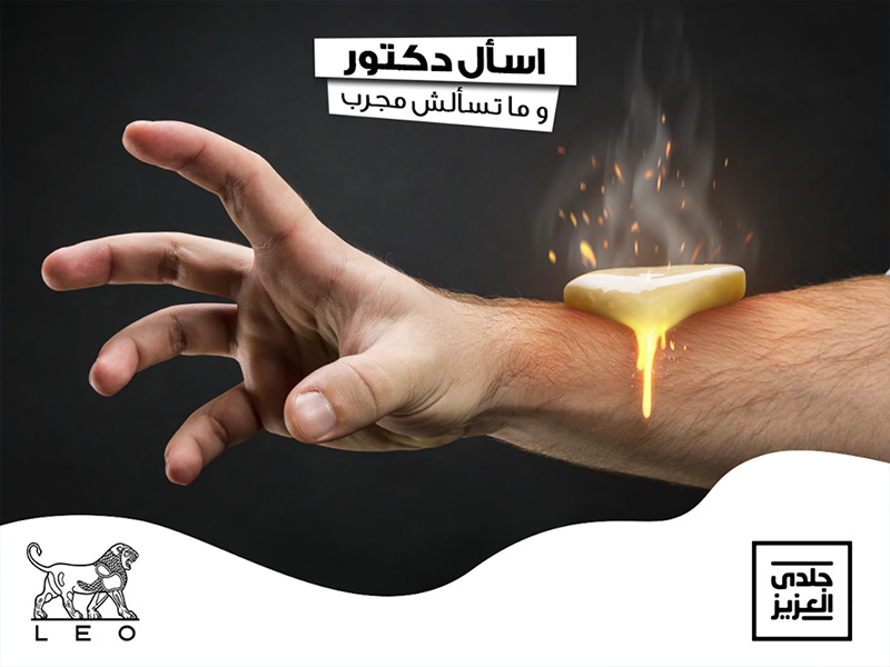 Skin Health Awareness Campaign