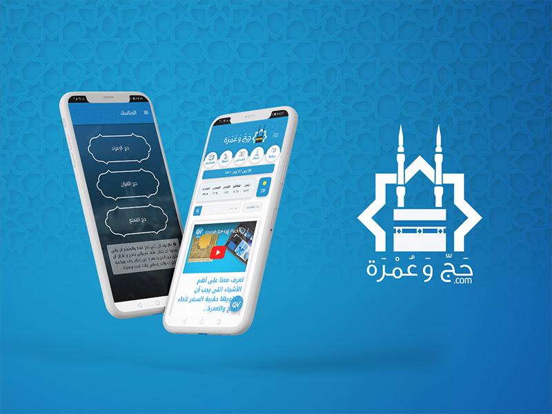 Hajj App