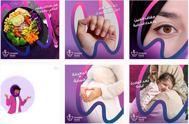 , Launching a Digital Campaign for Pharma in KSA? Here's what to do!