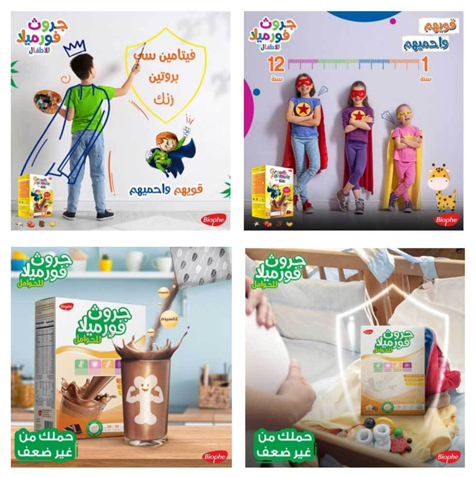 , How Growth Formula Kids and Pregnancy Have Made A Big Hit in Social Media