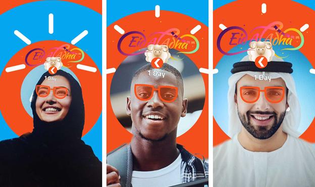 , Snapchat lens for Eid Al Adha